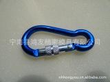 厂家批发各种规格铝合金登山扣 现货异形登山扣