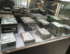 西部数据硬盘客服电话 售后维修