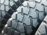 全新轮胎较新报价,前进轮胎价格表