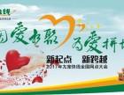 杭州宠物托运(尤宠快线)