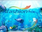 福建綉时尚生态墙衣除醛净化系列