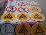 60*60道路标志牌道路指示牌 交通标识