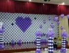 商业气球拱门生日气球婚礼气球布置