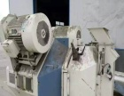 山东二手颗粒机回收-潍坊市安丘市二手颗粒机回收