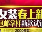 廉江专业淘宝产品拍摄 主图详情设计 店铺首页设计