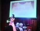 罗湖翠竹唱歌培训 少儿成人专业歌唱教学免费体验课程