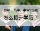 2018年潍坊寿光成人高考报名