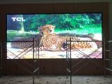 宣城泾县led显示屏全彩大屏幕安彩光电led电子显示屏制作工