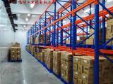 广州从化横梁式货架