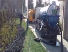 南京大厂中山科技园化粪池疏通清理下水道疏通清洗