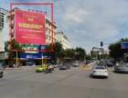 惠州:东平东湖东路吉之岛旁三面翻广告牌