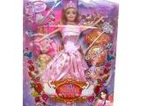 动感活力芭比娃娃Barbie公仔换装饰品