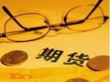 专业贷款行业期货行业房地产运营商大数据