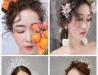 婚纱出租礼服 婚纱新娘早妆跟妆化妆造型工作室