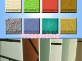 重庆石头漆生产厂家 石头漆包工包料双包施工