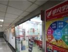 上海办公自动化培训班,专业商务文秘辅导机构