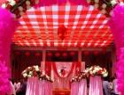 马兰婚礼策划服务中心