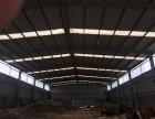 (现货)出售杭州精美二手钢结构厂房 二手钢结构库房