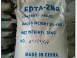 广东EDTA钠/奇毅供/EDTA二钠厂家