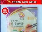 月亮虾饼台湾十大人气美食