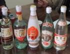 东直门外03年茅台酒回收 86年地方国营茅台酒回收多少钱