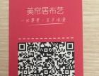 微信名片设计-二维码手机名片