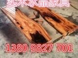 树脂木头家具