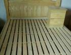 【搞定了!】实木板床一米八(送床头柜)
