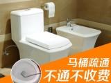 温州疏通下水道丨温州通厕所打捞
