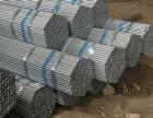 云南升强管道工程有限公司 专业外墙各类水管安装维修