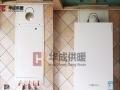 湖南华成供暖地暖系统安装【工地案例直播】