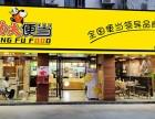 广州便当加盟店榜外』卖便当行业的前景分析