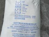 广东代理直销吉林中粮一级食用玉米淀粉 木