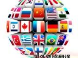 上海车管所认可的驾照翻译机构-上海驾照翻译公证处