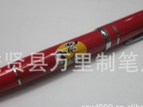 万里笔业红瓷笔 广告红瓷笔 中国红瓷笔宝