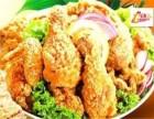重庆香香园炸鸡加盟费用,加盟需要多少钱?