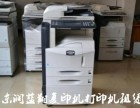 武清彩色打印机出租 武清复印机租赁销售 包耗材维修