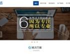 永州网站建设 永州企业建站 永州网站制作-优扬网络