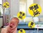 广州南沙区装修除味甲醛治理检测公司
