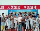 2017春季 一对一VIP专业篮球 私人教练洪涛