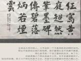 北京書法養生課程 通州書法班 快速入門 時間靈活 定制課程
