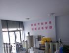 玻璃水防冻液生产设备火爆销售中