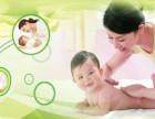 芳仪莱母婴家庭服务公司