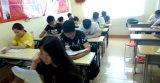 郑州飞扬音乐艺术学校