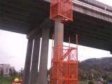 施工梯笼 安全梯笼 箱式 组合框架式 安全梯笼 拼接式梯笼