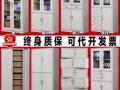 重庆凯佳办公家具 分五节文件柜办公钢制铁皮资料柜档案储物柜