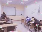 开发区商务英语口语班 晚班