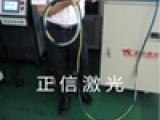 深圳(正信激光) 供应可定制非标 手持式激光焊接机