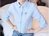 厂家直销 日系森女小清新刺绣小船锚纯色修身  长袖  衬衫  衬