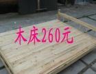 一米五豪华 床实木床 全新床垫低价出售 可送货